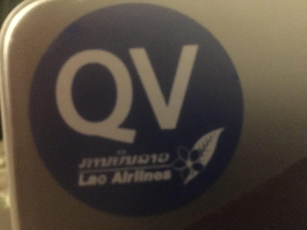 QVシール