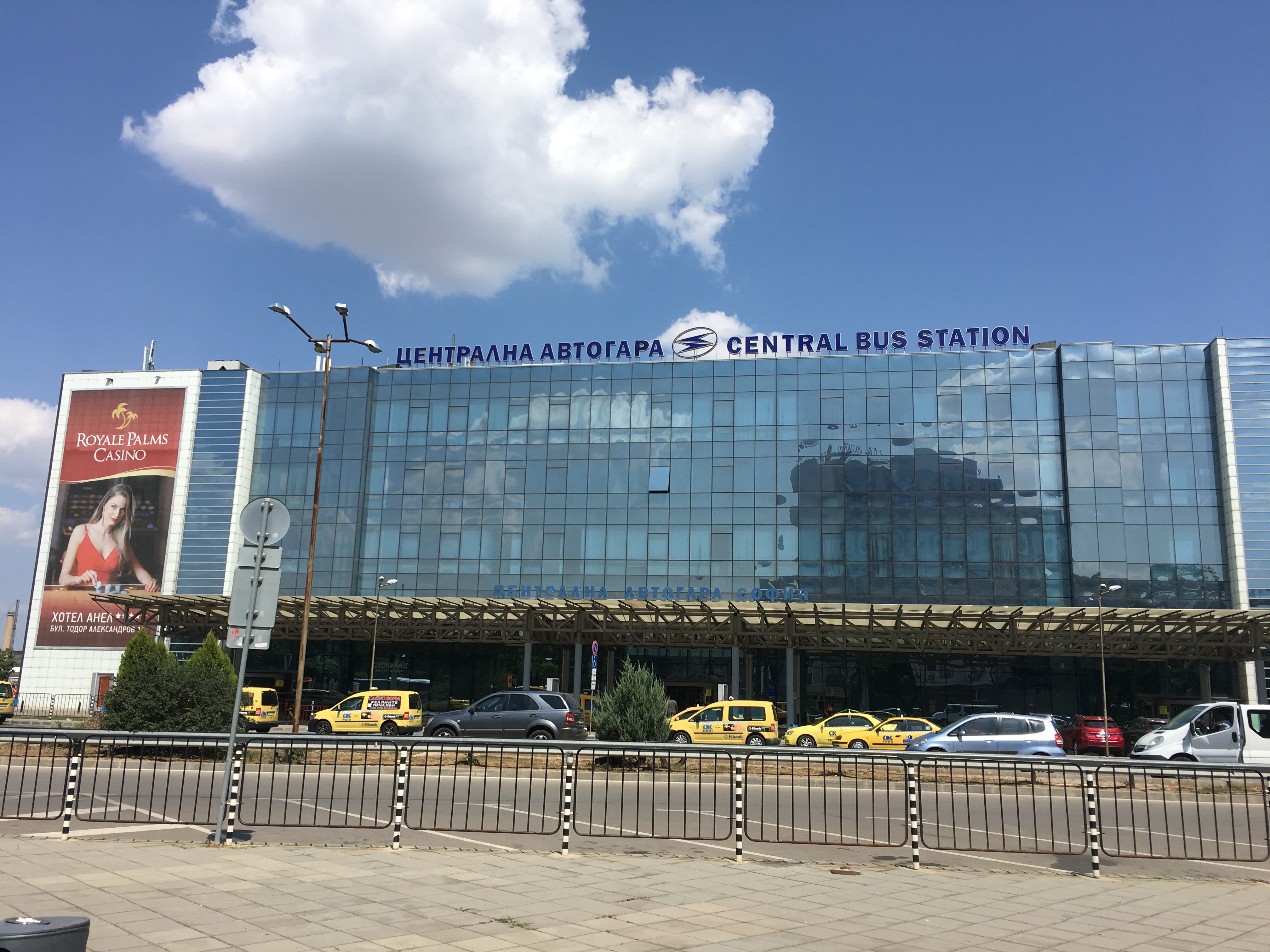 ソフィア中央バスターミナル