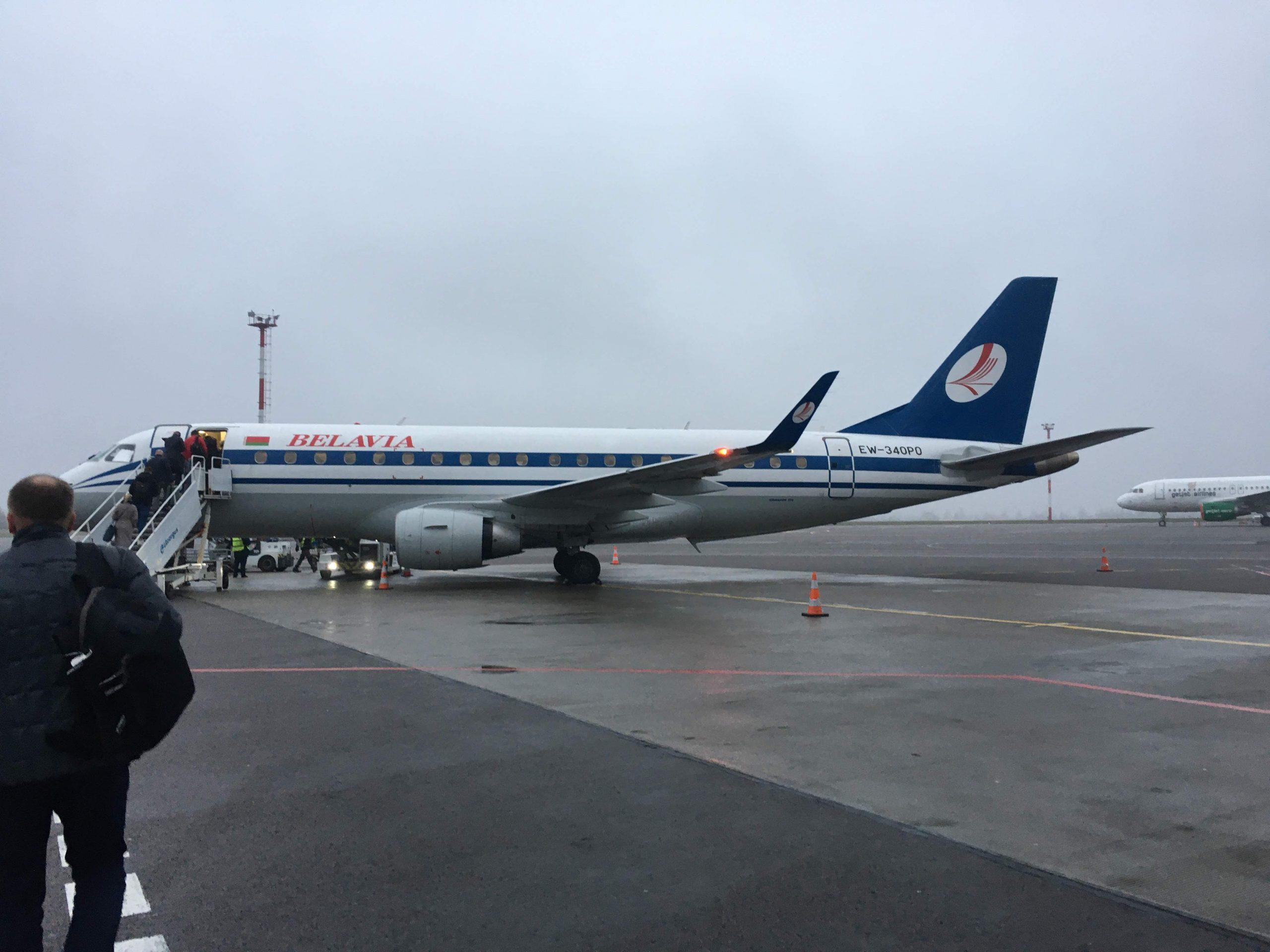 ビリニュスからミンスクへ行くベラヴィア