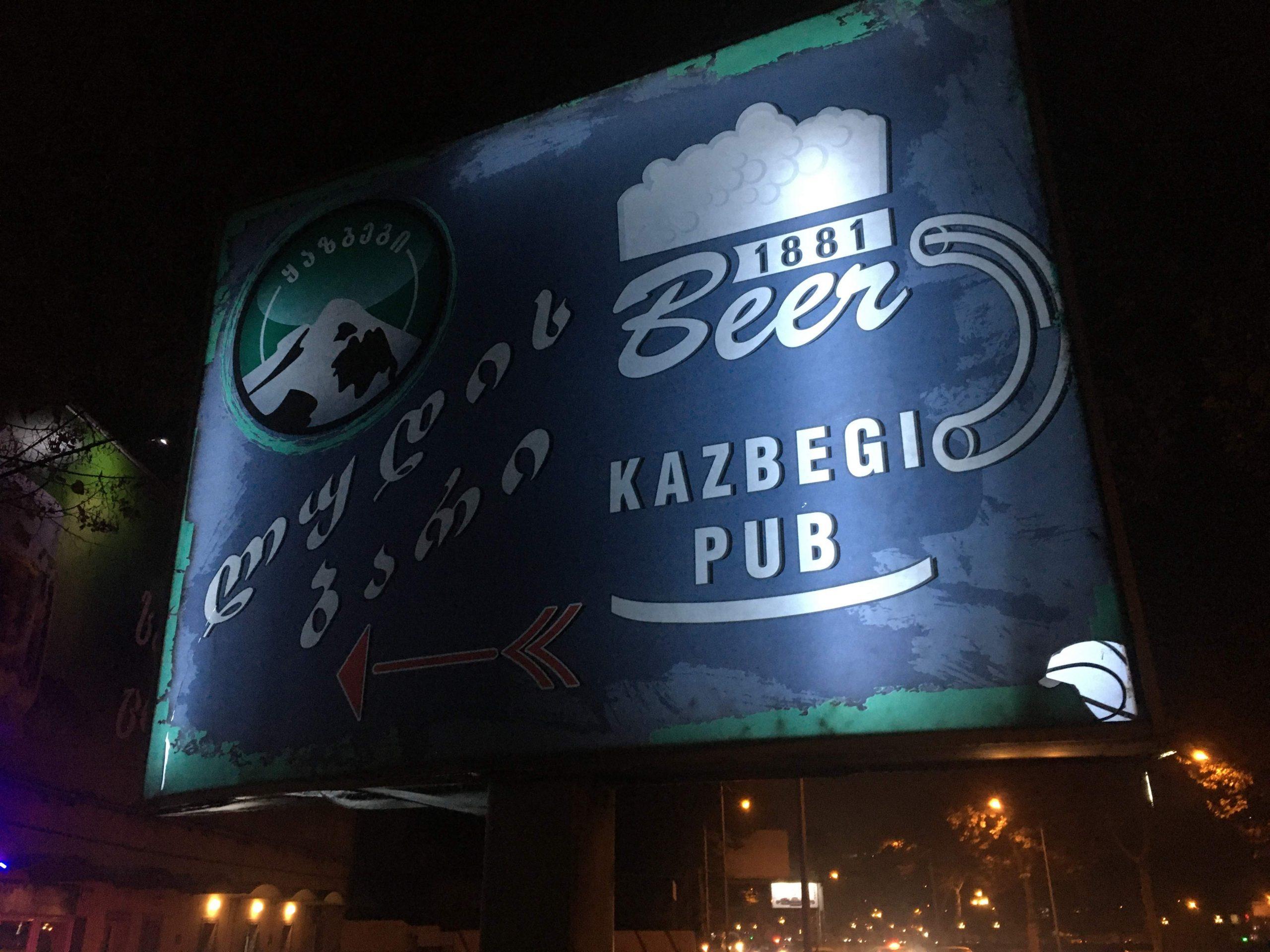 Kazbegi Beerの看板