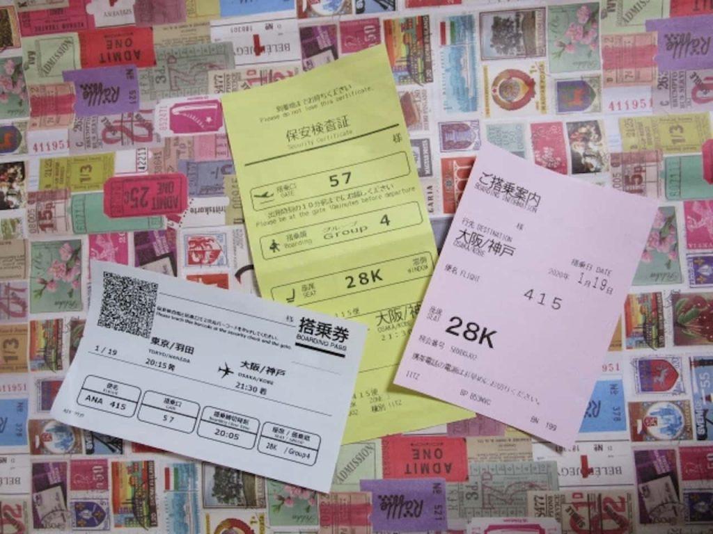 ANAの航空券
